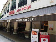 【シンガポール】4/4作目  ゜*・番外編 チリクラブ有名店「RED HOUSE ロバートソン・キー店」への行き方」・* ゜