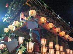 「山・鉾・屋台行事」ユネスコ無形文化遺産決定! 秩父夜祭に行ってみた(^^♪
