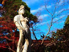 東京・高幡不動~多摩モノレールの万願寺駅から寄り道ウォーキング