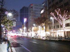 2016年名古屋のイルミネーション