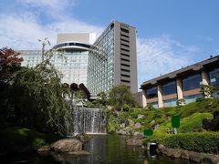 【東京】 ホテルニューオータニ東京 日本庭園へ行ってみた