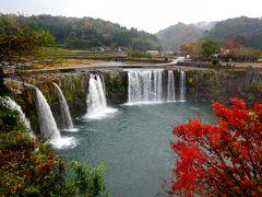 大分の旅(2) 原尻の滝&別府地獄めぐり