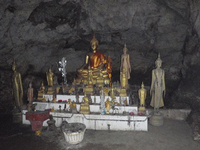 ラオス一人旅+α(6/8)郊外洞窟とフェスティバル