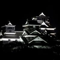 【国内240】2016.11熊本出張旅行1-空港の和ダイニング りんどうで昼食,地震後の熊本城のライトアップ