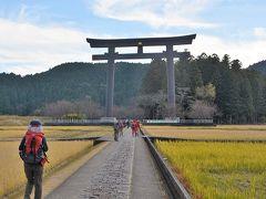 紀伊田辺の旅行記