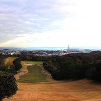 葉山国際カンツリー倶楽部 ハンズゴルフクラブコンペ 2016年12月
