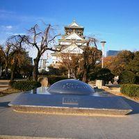 2016年はこれでしょ!真田幸村を求めて大阪へ!1日目は大阪城