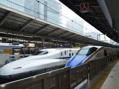 【東京・上越・金沢】東海道&北陸新幹線で大阪から大回りの所用&プチ旅行