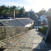 坂の城下町 杵築を気ままにぶらり旅