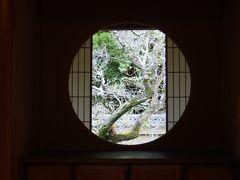 晩秋の京都でおいしいものを食べる旅 三日目
