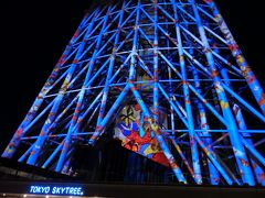 タワーがスクリーン!東京スカイツリー☆プロジェクションマッピング/アート展「みんな北斎」@墨田区/ビストロ オラマチ