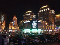 初めての中国ひとり旅  /  中朝国境の街丹東と港町大連 + おまけソウル
