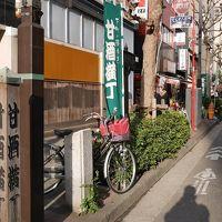 【東京:人形町】 T-CATから甘酒横丁周辺をぶらぶら