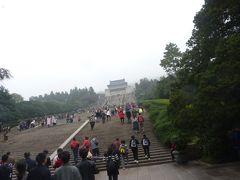 中国 南京