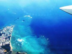 日本航空復路ファーストクラスで行く!初めてなのに滞在3時間30分の沖縄日帰り旅!