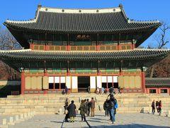 毎日が世界遺産♪ 慶州と激動のソウル4日間♪ 4日目緊張の後の平和なソウル