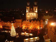 中欧のクリスマスマーケット<1> チェコ(プラハ)