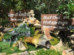 タイ専科 -36-    クラビ温泉 比較