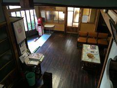 熱海共同浴場と洋食屋めぐり&頑張れ!大好きな福島屋旅館編