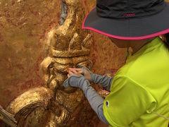"""おじさんぽ・おばさんぽ ~公園での""""アレ""""が禁止されているミャンマーへの旅~ Day3 バガンのパゴタで絵画鑑賞?"""