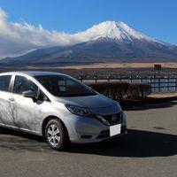 富士山周遊