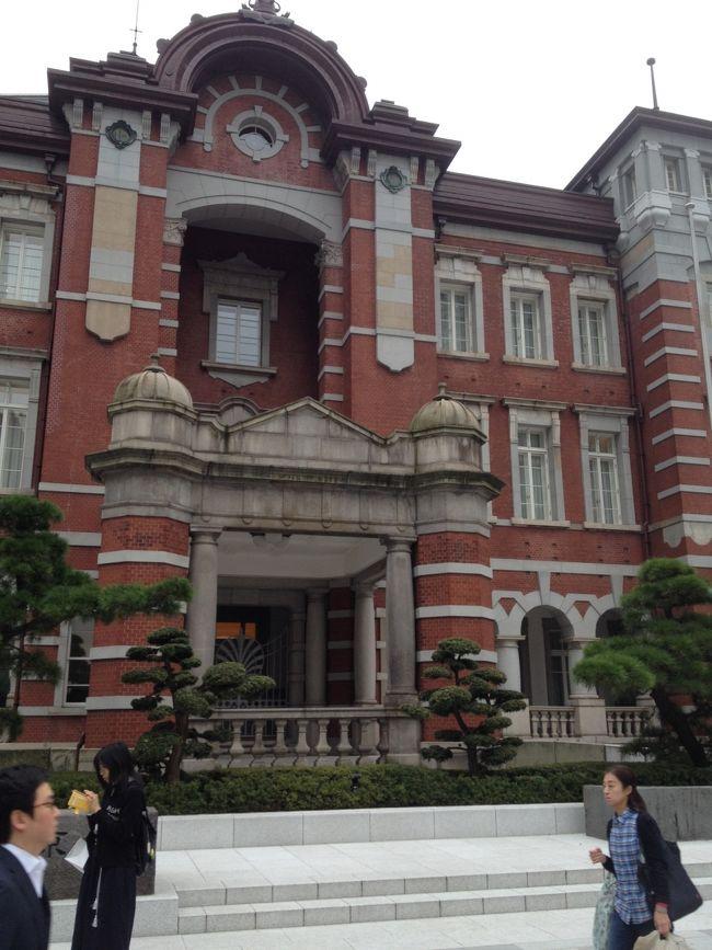 東京研修を終えて、どうしても東京ステーションホテルにステイしたく、宿泊を1日延ばしました(笑)
