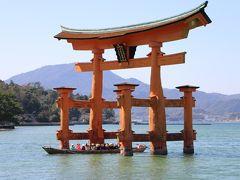 2016年春の日帰り宮島~厳島神社