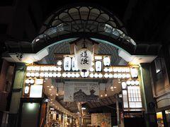 松山・広島割引きっぷで道後アート2016、1日目~喫茶マスコット・ホテル巡り編~。