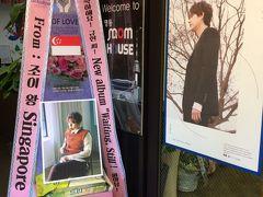 ソウルはK-POPで2016冬Ver.(1)「ハルワン・マビ・MOM 」