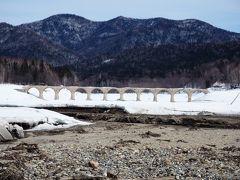 2017年3月 3連休で帯広と糠平温泉へ ~ タウシュベツ橋梁を見てみたい!