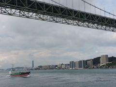 下関観光、関門海峡の眺めと徒歩でトンネル横断し門司へ、