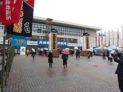 2016秋九州 相撲と温泉旅行(前編)