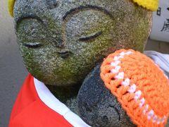 2016年~2017年 姪っ子と行く年越し京都~♪まずは西国三十三カ所巡り【5】第18番『六角堂頂法寺』~「尾張屋本店」で年越しそば~「安井金毘羅宮」~第16番『清水寺』へ~
