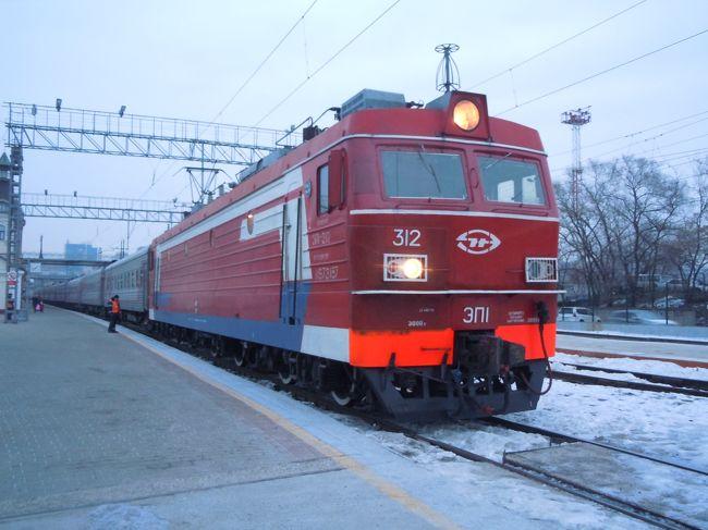 JALのマイル有効期限が迫っていたのと、ディスカウントマイルを活用しハバロフスク&ウラジオストク弾丸一人旅。9年ぶりのロシア旅行です。