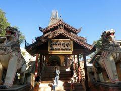 開発前の民主化ミャンマーを見たい! #3 「オニーサン、ウソツキ!」 @バガン Part 2