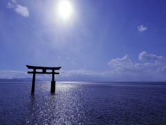 琵琶湖一周 羽を休める ご褒美の旅(後編)