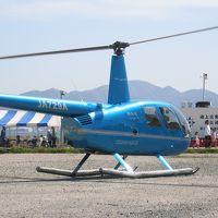 関門海峡上空をヘリコプターで飛ぶ