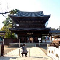 東京ぶらり街歩き・・増上寺と泉岳寺