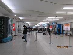 薩摩・大隅500キロの旅(6)鹿児島空港着。