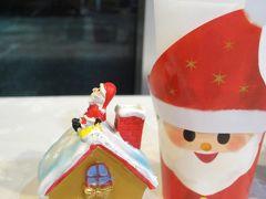 すなば珈琲(気高店)のクリスマスディナーetc