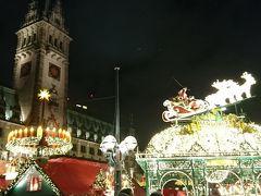 2016年12月のドイツ旅行(5)~ハンブルクのクリスマスマーケットまとめ~