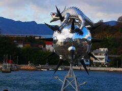 クリスマスは小豆島へ 1