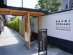 金沢・湯涌温泉の常宿での会席料理と大樋美術館訪問。