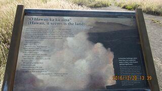 陰陽道 キラウエア火山: 動画有 Steam Vents  プライド・オブ・アメリカ号ハワイ四島クルーズのハワイ島 ヒロ 2016 12 20