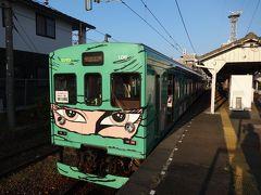 近鉄から分離された4つの路線に乗ってきた【その4】 伊賀鉄道
