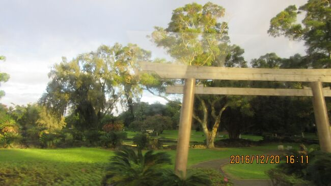 ハワイ島 ヒロです。<br /><br />港の近くの公園ですが、四方に鳥居が有りました。<br />Lili?uokalani Park and Gardens<br />189 Lihiwai St, Hilo, HI 96720 アメリカ合衆国<br />PWGJ+GQ ヒロ, アメリカ合衆国 ハワイ<br />日本人移民の人たちが作ったとか、女王がお礼に作ったとか・・・・