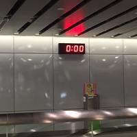今年も年越!台湾旅行も6回目になりました!~(1)横着してホテルでまったりしていたら、カウントダウンに間に合わず・・・(笑)