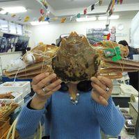 2016年はカニで始まり蟹で締める\(^o^)/今年最後のお出かけはおせちの買い出し~京都府舞鶴~