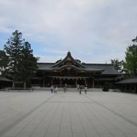 友人たちと箱根1泊2日旅行