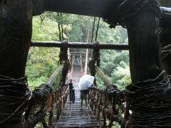 日帰り徳島の旅[Vol.1 祖谷渓編](2016年10月)